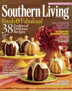 The ultimate insiders' guide to Southern culture, recipes, travel, and events.