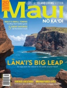 """6 issues per year: Dig into our engaging and informative food section headed by a dining editor who is both a trained chef and a master gardener; explorations into Hawaiian culture guided by respected Hawaiian practitioners; activities by land, air and sea; an open door into distinctive island homes; a curated calendar of events; and a """"day in the life"""" of everyday Maui people. + Bonus publications: Kaʻanapali Magazine, Island Living, and Mauiʻs Eating & Drinking Guide."""